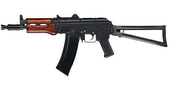ICS AKS 74U with Folding Stock product image