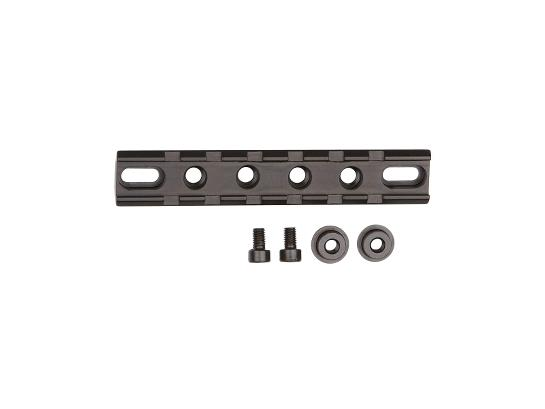 ASG Rail for M15 M4 handguard product image