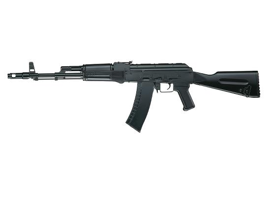 ICS MAR AK with Fixed Stock product image
