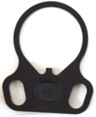 Nuprol GBB M4 Sling Plate image