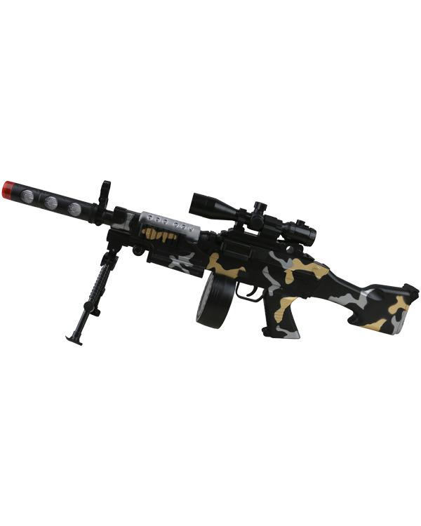 GPMG Toy Machine Gun product image