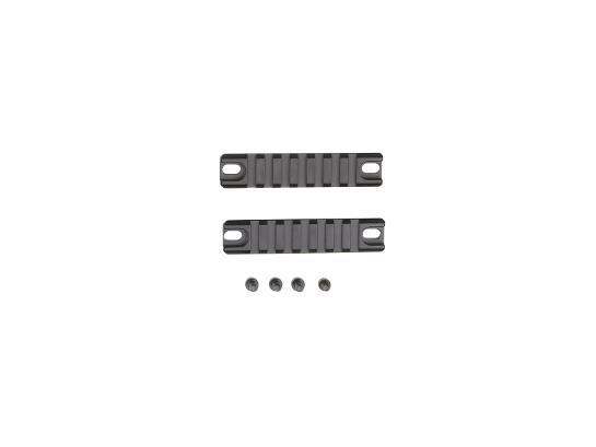 G36C side rails, 2 pcs product image