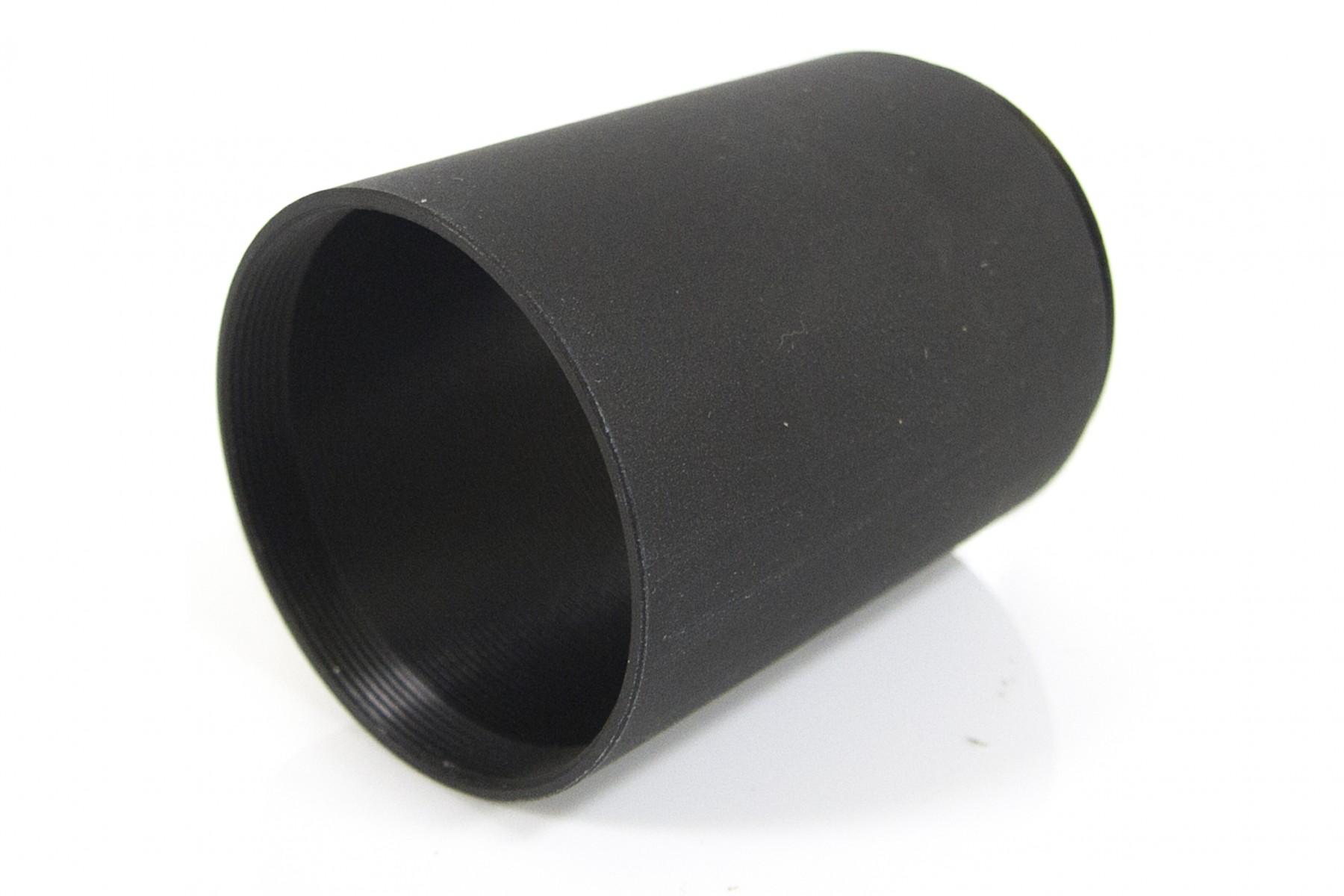 NUPROL 32MM SUNSHADE product image