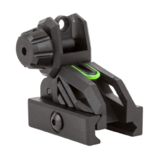 VALKEN FOLDING REAR SIGHT BLACK/NEON image