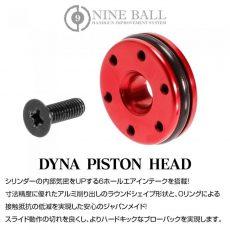 Laylax Nine ball G19/G17 Gen.4 Dyna Piston image