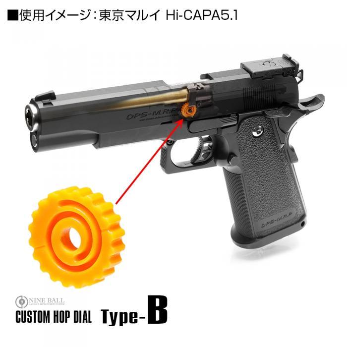 Laylax Nine ball Custom Hop Dial Type B product image