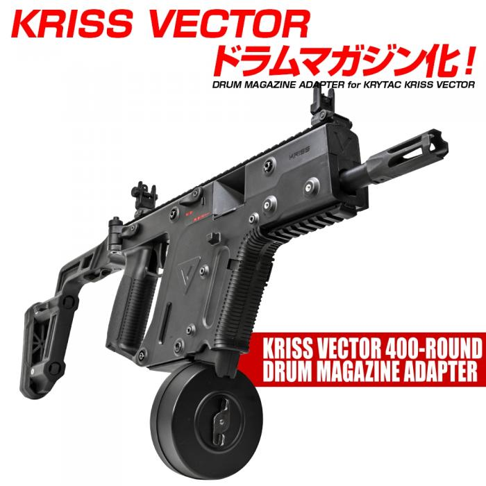 LAYLAX KRISS Vector Drum Magazine Adapter product image