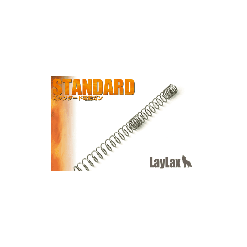 LAYLAX  Non-Linear AEG Spring – MS100 product image