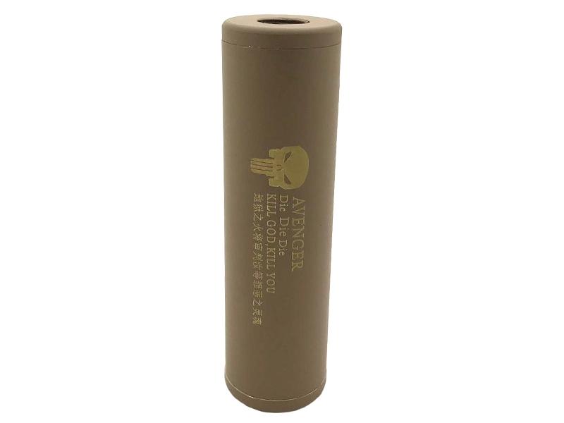 CCCP Avenger Silencer (Full Metal – 110mm in Length – Plain – Tan) product image