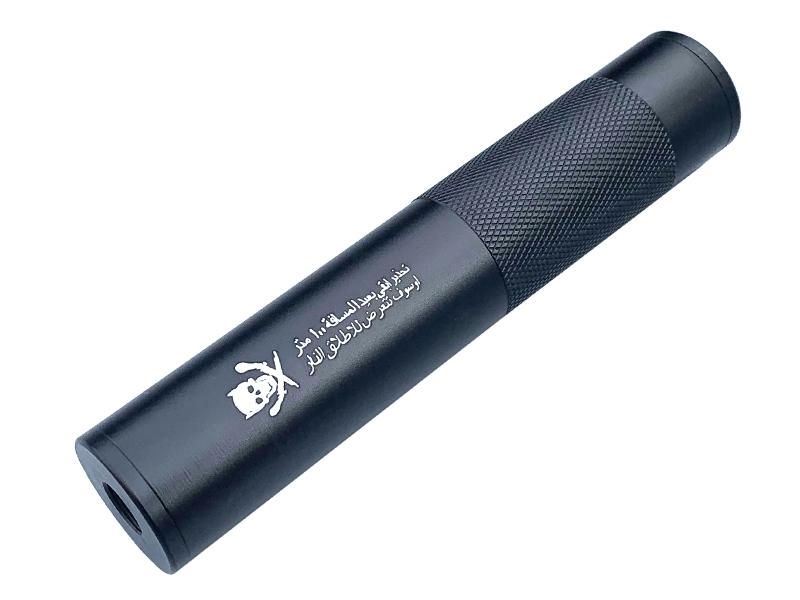 CCCP Dead Skull Silencer (Full Metal – 190mm in Length – Black) product image