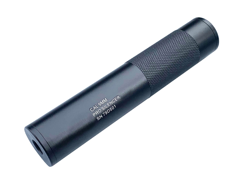 HPROK Silencer (Full Metal – 190mm in Length – Black) product image