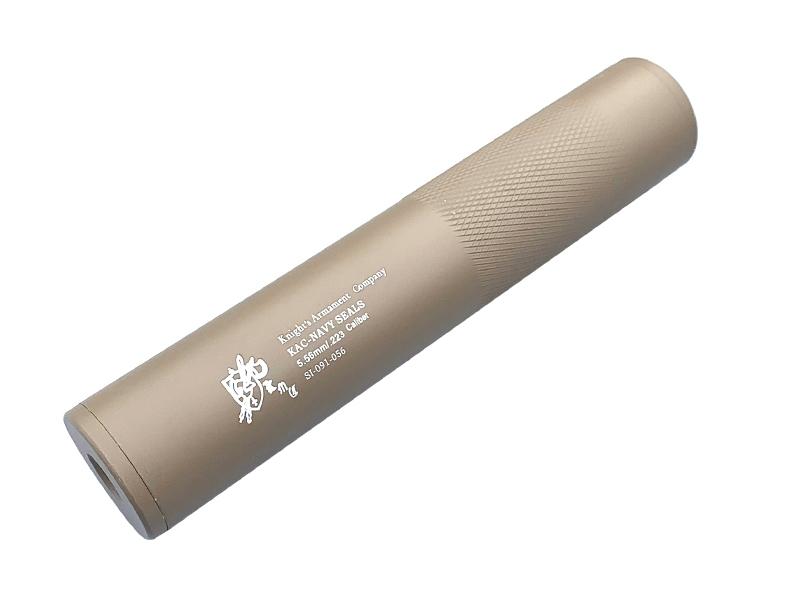 KAC Silencer (Full Metal – 190mm in Length – Tan product image