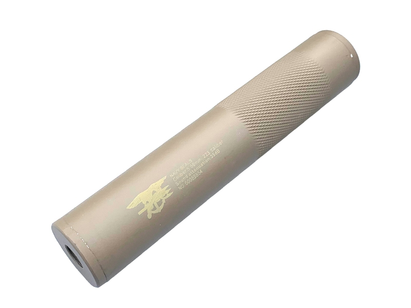 Navy Seals Silencer (Full Metal – 190mm in Length – Tan product image