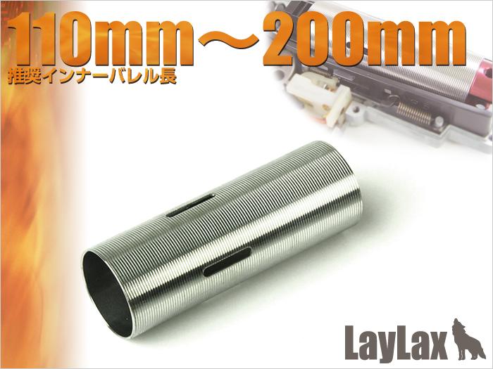 Prometheus Stainless Hard Cylinder TYPE E product image