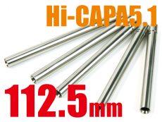 Nineball Power Barrel 112.5mm/6.00mm Ultratight bore Hi Capa 5.1/M1911A1/M45 image