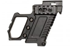 NUPROL EU CARBINE KIT BLACK image